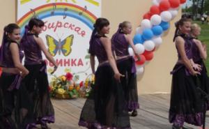Сибирская росинка 2010
