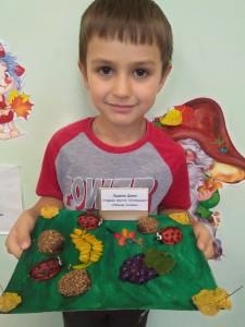 Лащенко Даниил